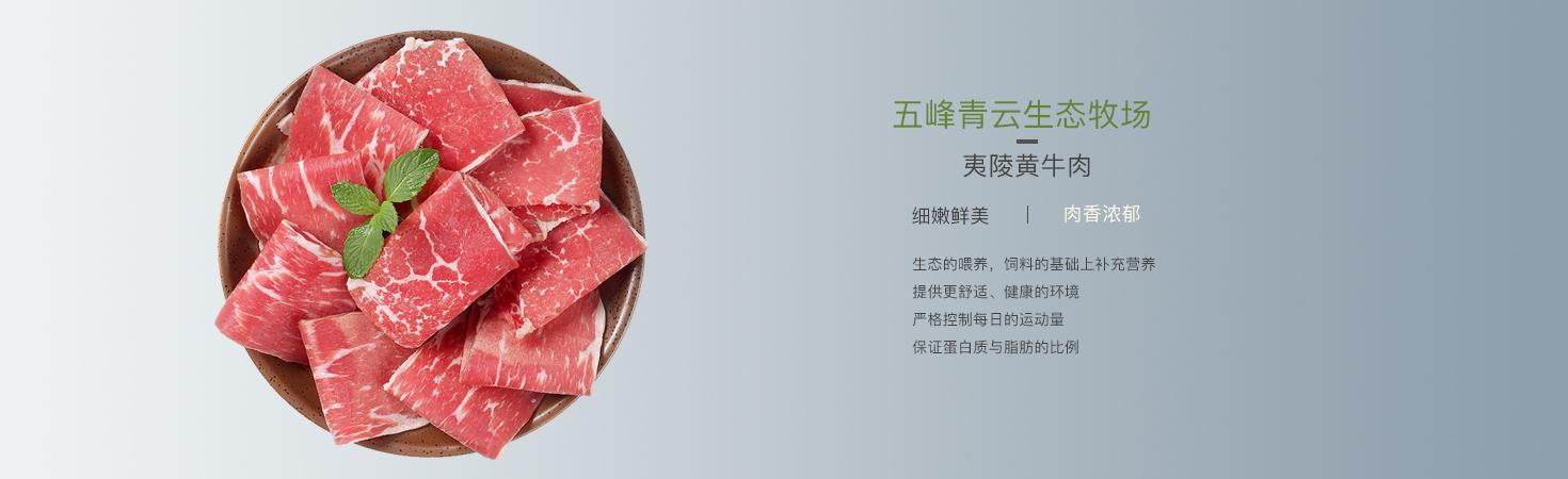 窖藏酒、夷陵黄牛肉、青云茶